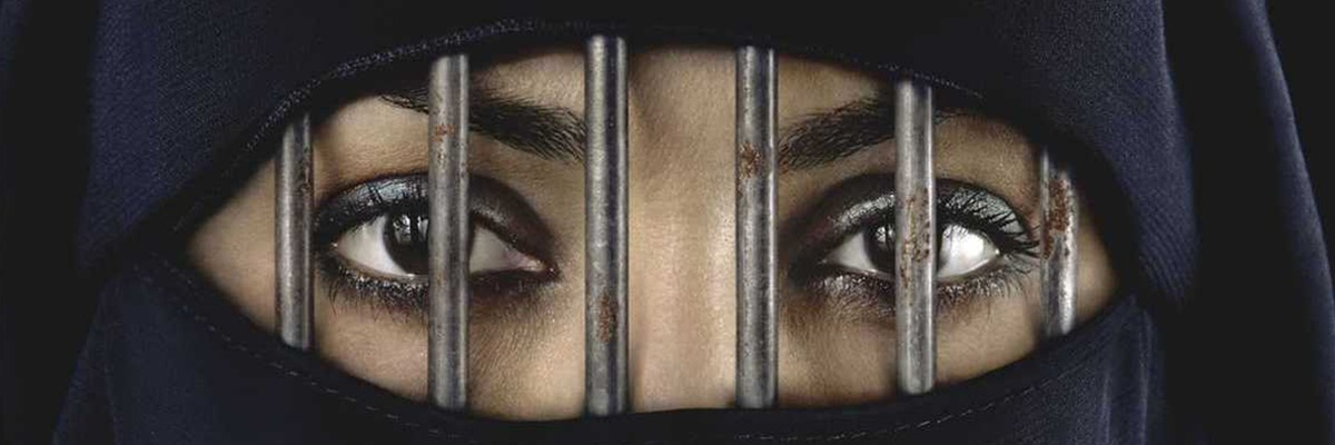 Mulher aprisionada pelo fundamentalismo islâmico