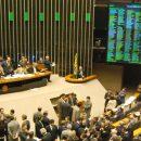A reforma política de 2017 e a renovação de mandatos parlamentares – Maurício Costa Romão